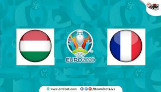 بث مباشر مباراة فرنسا ضد المجر مباشرة في كأس أمم أوروبا