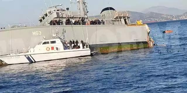 Θρίλερ με πλοίο του Πολεμικού Ναυτικού: Κόπηκε στα δύο μετά από πρόσκρουση