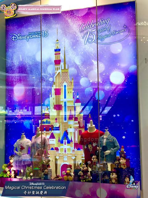 香港迪士尼樂園禮品坊希慎廣場 利園區香港迪士尼樂園15周年奇妙聖誕慶典 AT LEE GARDENS Magical Christmas Hysan Place