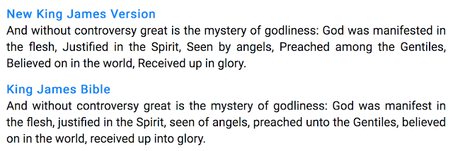 FALSE Trinitarian translation of 1 Timothy 3:16