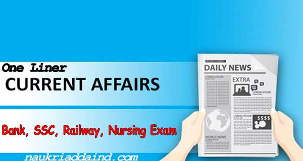 Weekly Current Affairs PDF Free Download