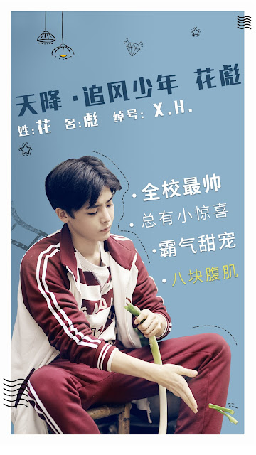 When We Were Young Poster Neo Hou Minghao