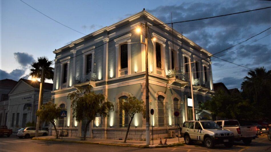 ΛΑΜΨΗ στο κτήριο του Κεντρικού Λιμεναρχείου – Ακολουθούν Πνευματικό Κέντρο και «Τέντα»