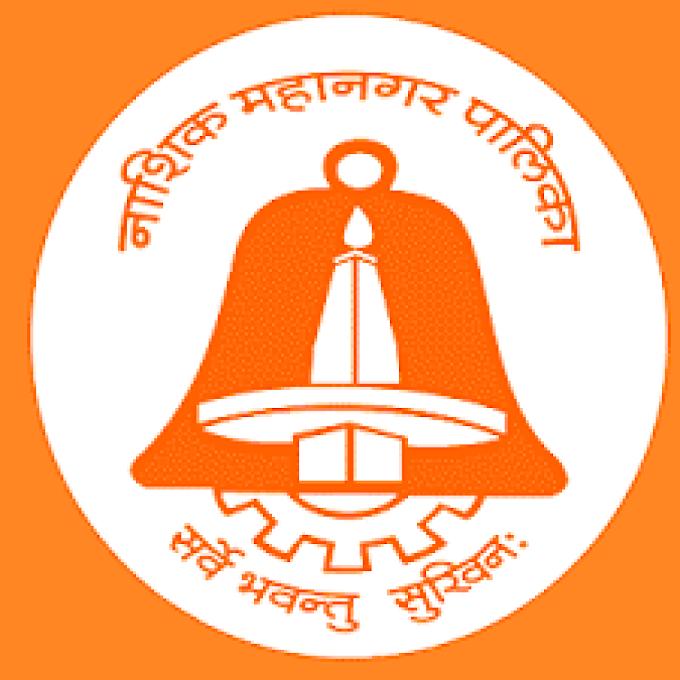 Nashik Mahanagarpalika Bharti 2021 - NMC Recruitment 2021 - Apply Here