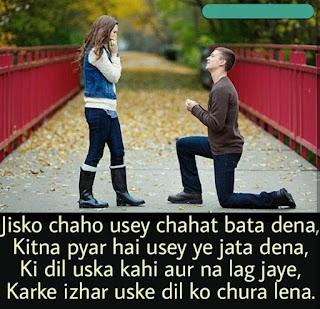 sad love status in hindi,cute love status in english