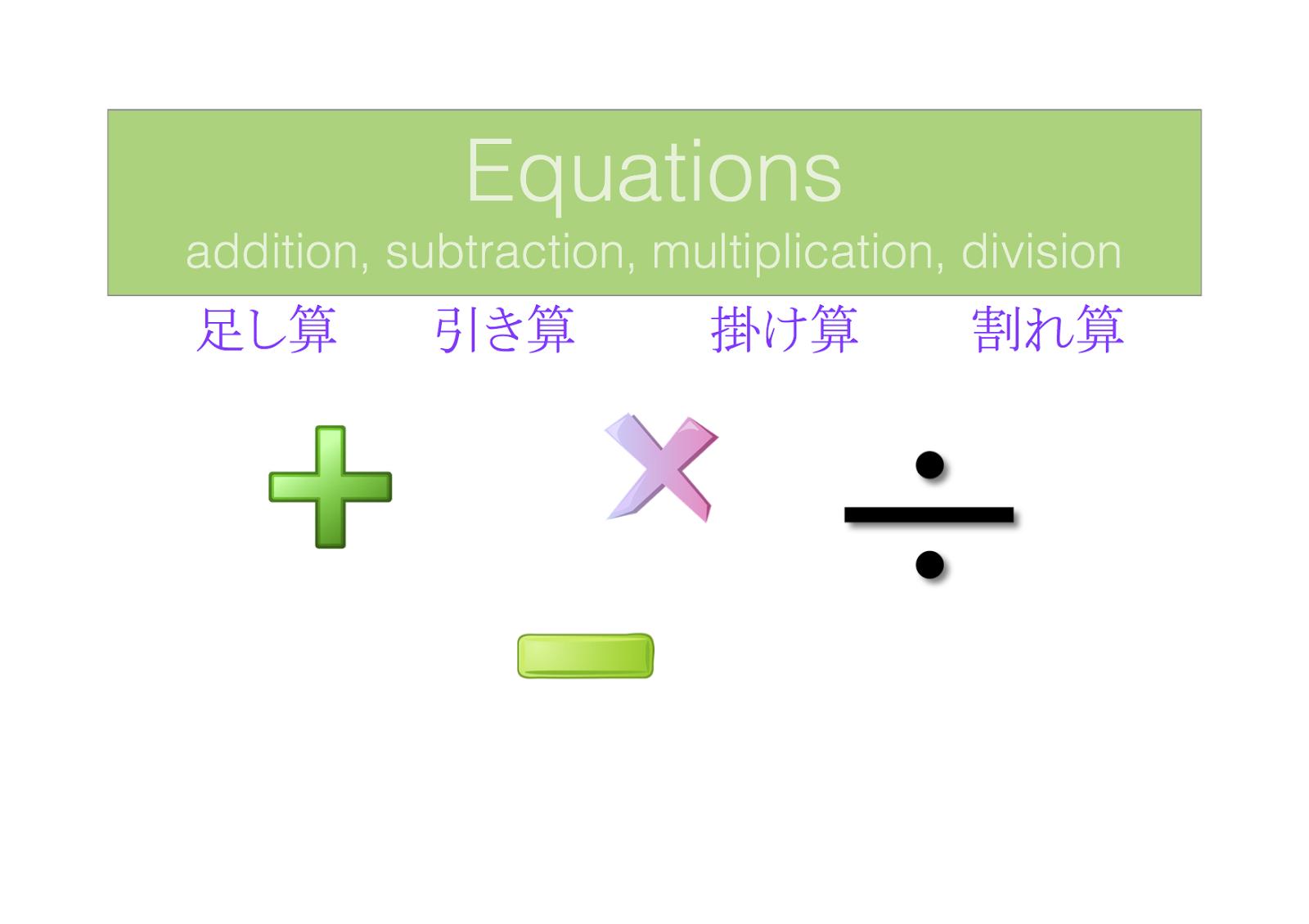 English Literacy Math And Science At Nanzan Level 2