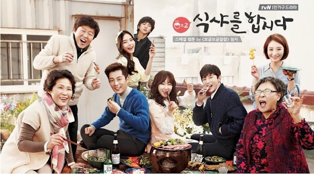 Download Drama Korea Let's Eat 2 Batch Subtitle Indonesia