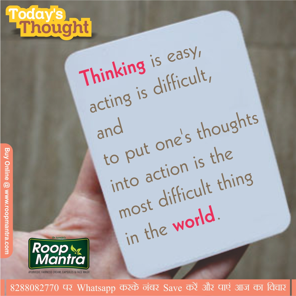 Thoughts In English: Jokes & Thoughts: Thought-of The-day-In English-Roopmantra