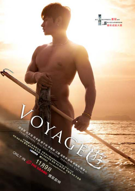 Voyage - PELICULA GAY - China - 2013