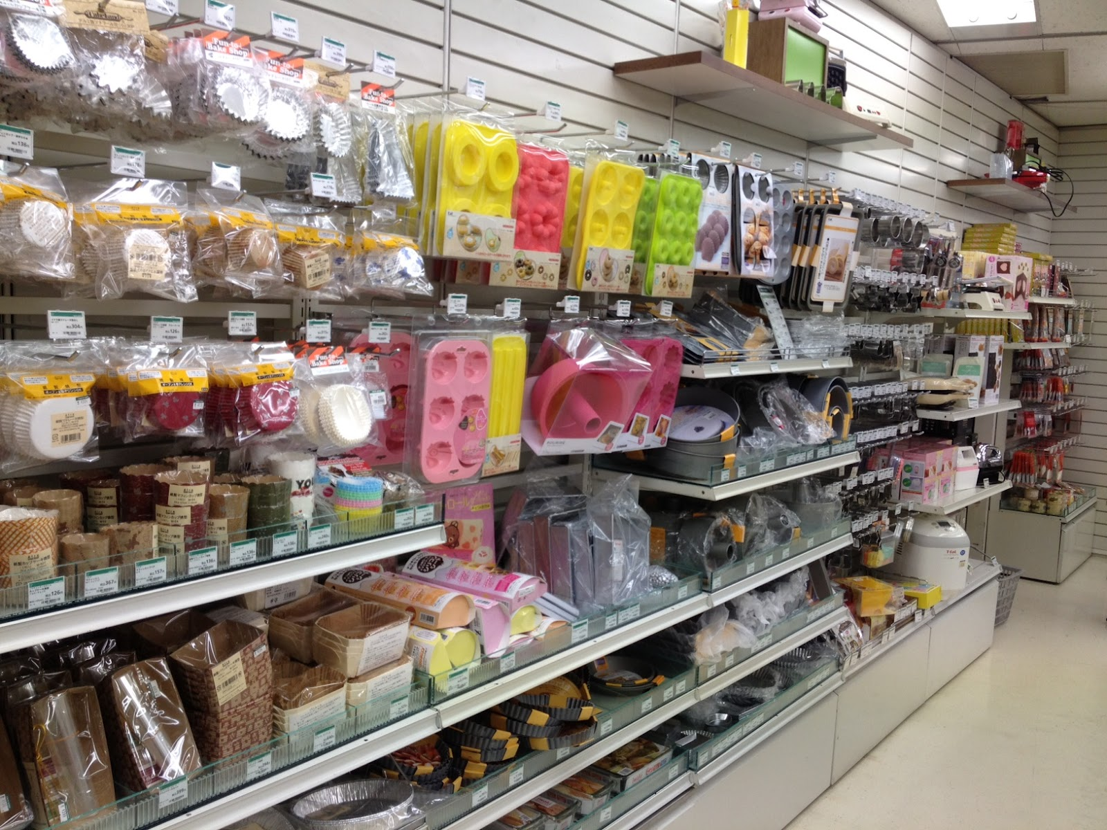 Baking Items Store