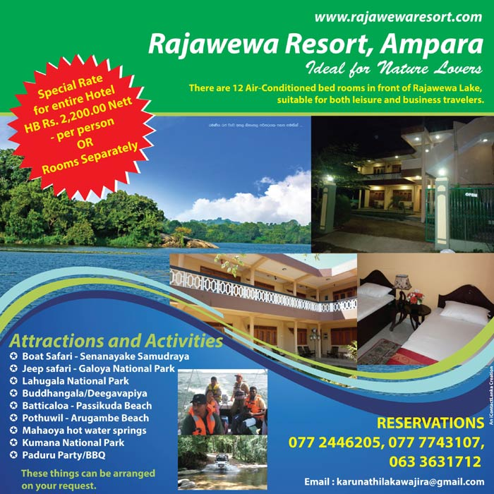 Rajawewa Resport - Ampara | Ideal stay for Nature Lovers opposite Rajawewa Lake.