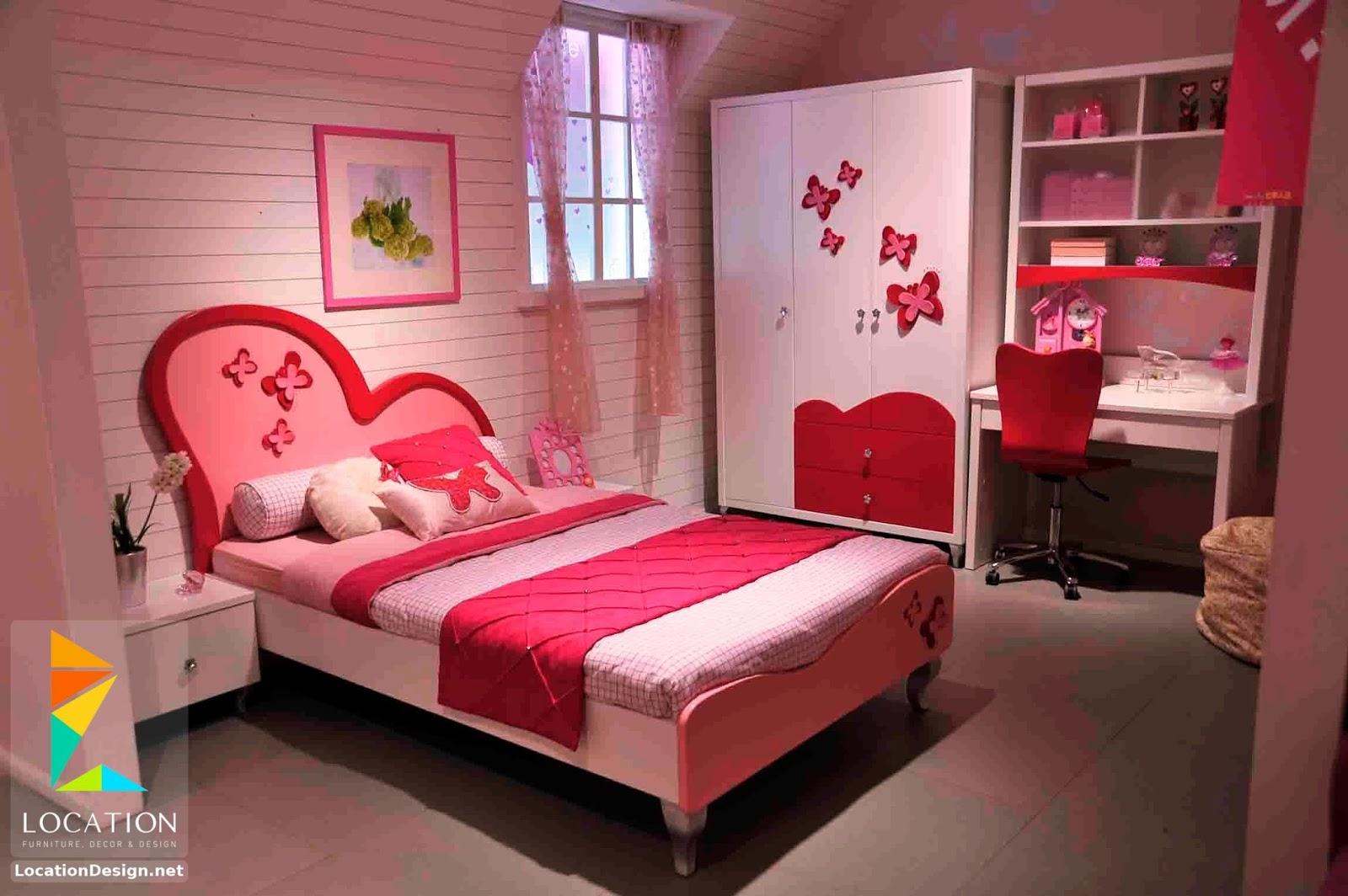 كتالوج صور موديلات غرف اطفال 2018 2019 Bedrooms Egypt