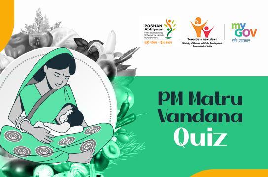 PM Matru Vandana Quiz