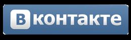 Наташа во ВКонтакте