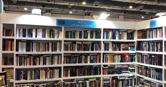 أسعار الكتب في معرض الكتاب مصر 2021