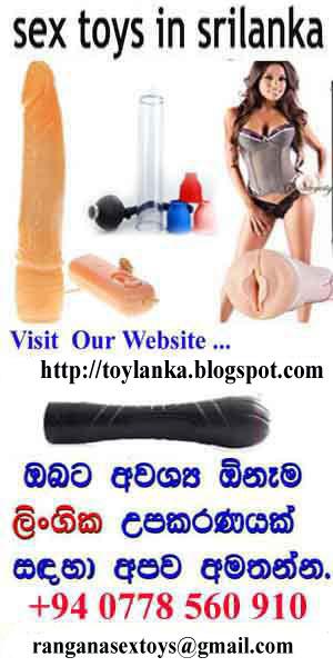 http://toylanka.blogspot.com