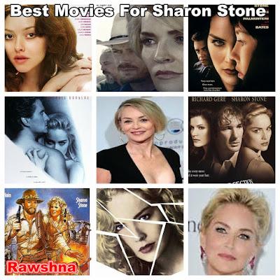 شاهد أفضل أفلام  شارون ستون على الإطلاق شاهد قائمة أفضل 10 أفلام شارون ستون على الاطلاق :- معلومات عن شارون ستون   Sharon Stone