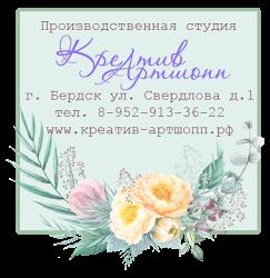 http://kreativartshopp.blogspot.ru/