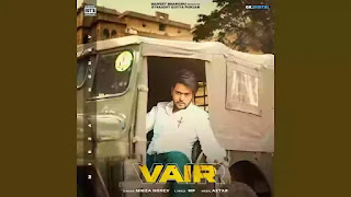 Checkout Punjabi song Vair lyrics penned by MP & sung by Mirza Honey