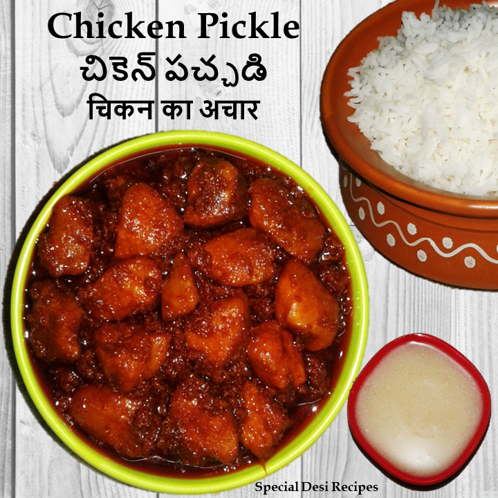 chicken pickle special desi recipes