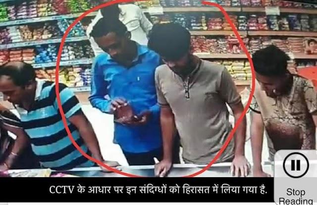 Breaking_News कमलेश तिवारी हत्याकांड: #Exclusive संदिग्धों की हुई पहचान ! सूरत की उस मिठाई की दुकान के सीसीटीबी में कैद हुए आरोपी जहाँ से मिठाई लेकर लखनऊ आए थे ।