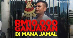 Thumbnail image for RM10,000 Ganjaran Dedah Di Mana Jamal 'Jamban'