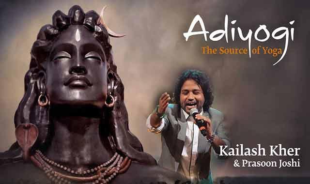 आदियोग ADIYOGI LYRICS IN HIND | English | Tamil Translation
