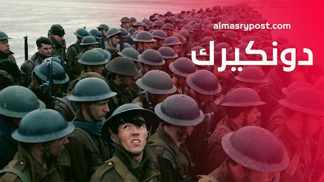 أفضل أفلام الحروب العسكرية الأجنبية في تاريخ السينما