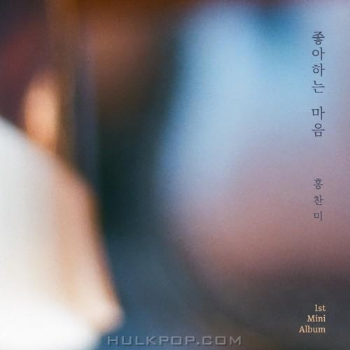 Hong Chan Mee – 좋아하는 마음 – EP
