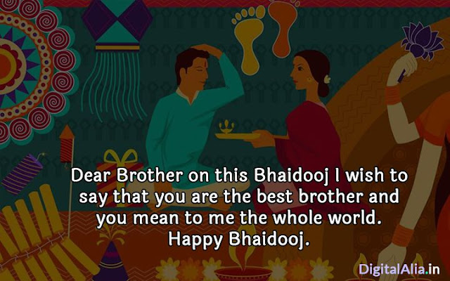 bhai dooj gif images download