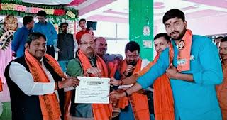 भारतीय जनता पार्टी के नव निर्वाचित वुथ अध्यक्ष पद के सदस्यों का सम्मान समारोह