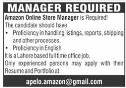 Amazon Online Store Manager Jobs