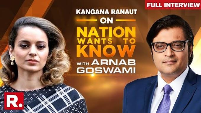 धुरंधर विस्फोटक इंटरव्यू,कंगना रनौत ने अर्नब गोस्वामी के साथ बॉलीवुड इंडस्ट्री में अपने पूरे संघर्ष के बारे में खुलासा किया। Master Blaster Interview, Kangana Ranaut reveled with Arnab Goswami  about her full struggle in Bollywood industry.