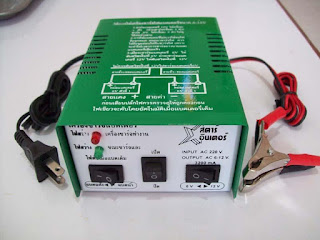 http://www.siambig.com/shop/view.php?shop=battery-clinic&id_product=174025&SID=f8244a4106df2883a15f2d3e2b289103