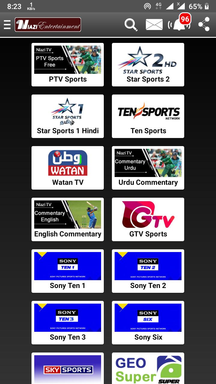 Watan Hd Tv App