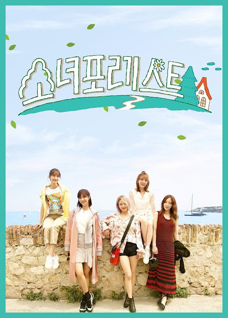 snsd girls for rest episodes english subbed