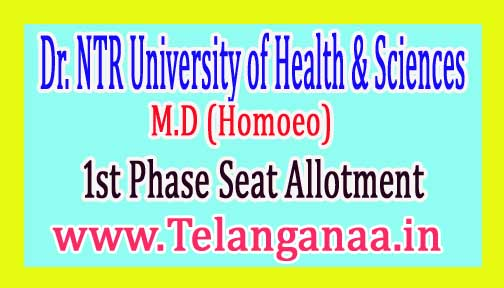 NTRUHS M.D (Homoeo) 1st Phase Seat Allotment Order 2016