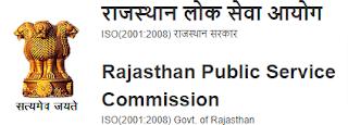 Rajasthan RPSC Assistant Professor Re-Open Vacancy 2021 - Total 918 Post
