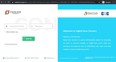 Digital Seva Portal LOGIN