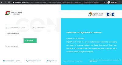 Digital Seva Portal LOGIN