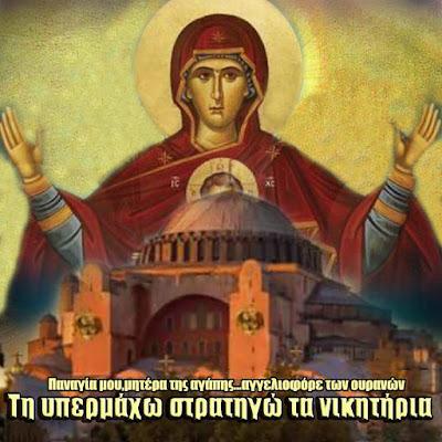 Αρμενιστής: Ο Ακάθιστος Ύμνος !!!