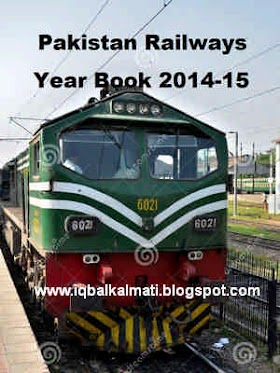 Pakistan Railways Year Book 2014-15 In PDF