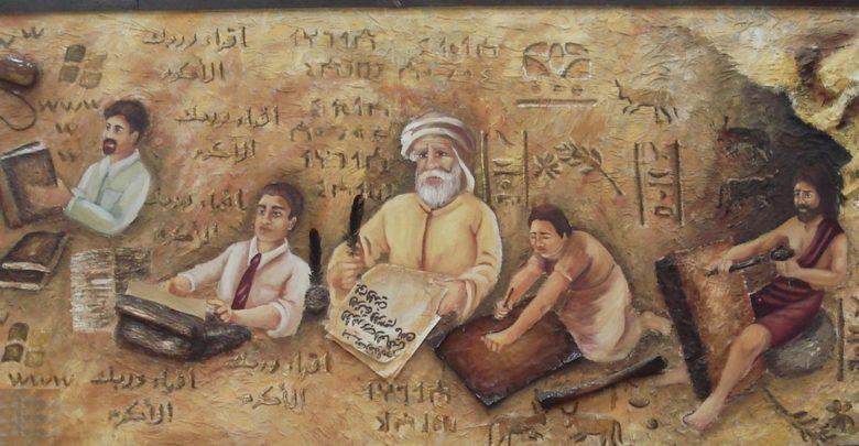 يسري الخطيب يكتب نشأة الكتابة العربية.. بين الغموض والتخمينات