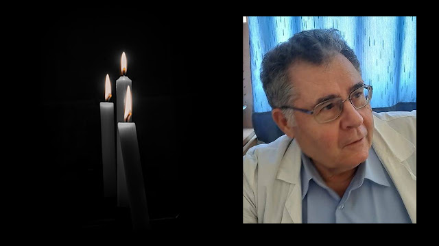 Θλίψη στην Αργολίδα για την απώλεια του γιατρού Ανδρέα Παπαϊωάννου