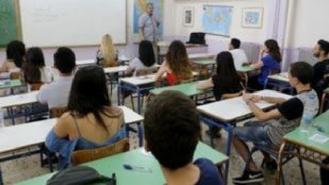 Γυμνάσιο: Οι 8 αλλαγές που ισχύουν από το τρέχον σχολικό έτος