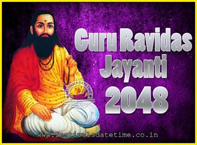 2048 Guru Ravidas Jayanti Date & Time, 2048 Ravidas Jayanti Calendar