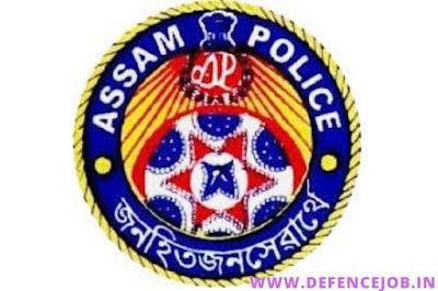 Assam Police Recruitment 2020