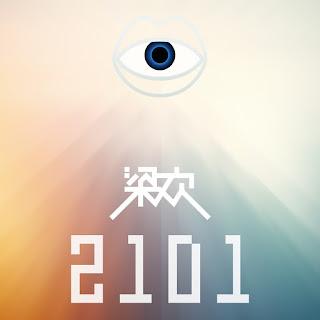 [Album] 2101 - 梁歡