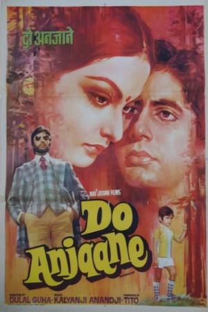 Download Do Anjaane (1976) Hindi Movie 480p   720p WebRip 450MB   1.4GB
