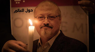 جمال خاشقجي ويكيبيديا Jamal Khashoggi